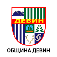 obshtina-devin-gerb-virtualen-asistent-devin
